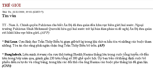 Ong Hasina2